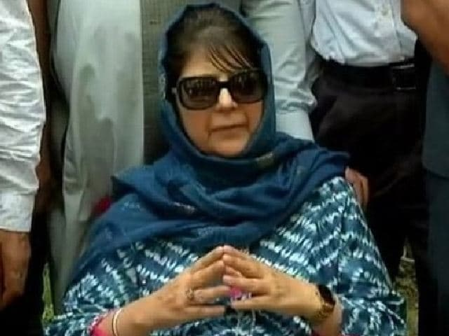 "Video : Government Denied Passport Over ""National Security"": Mehbooba Mufti"