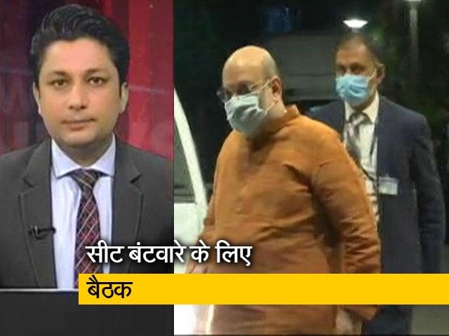 Videos : NEWS360 : बीजेपी में टिकट बंटवारे पर मंथन, बैठक में अमित शाह भी मौजूद