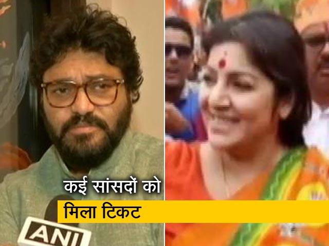 Video : बंगाल चुनाव: BJP की दूसरी लिस्ट जारी, टॉलीगंज से लड़ेंगे बाबुल सुप्रियो