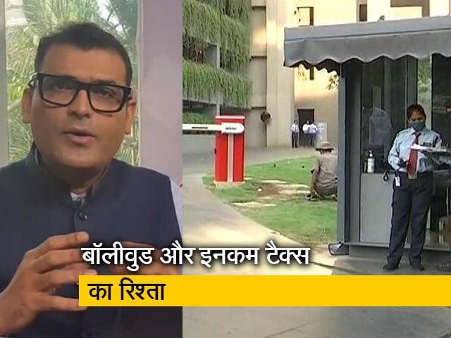 Videos : अमिताभ बच्चन ने क्यों कहा था कि मौत और इनकम टैक्स दोनों का आना निश्चित है?