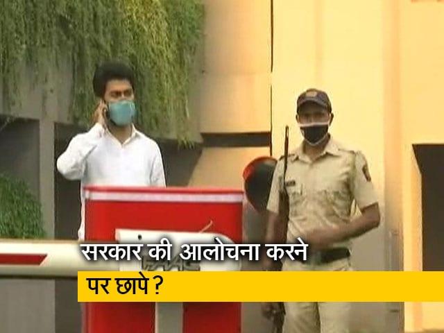 Video : अनुराग कश्यप और तापसी पन्नू समेत कई हस्तियों के यहां IT के छापेमारी