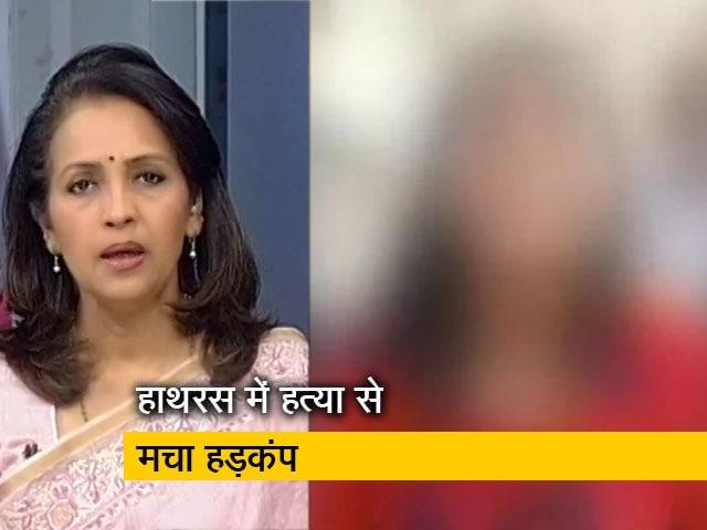 Videos : देस की बात : यूपी में कानून-व्यवस्था पर सवाल, छेड़खानी के आरोपी ने लड़की के पिता को गोली मारी