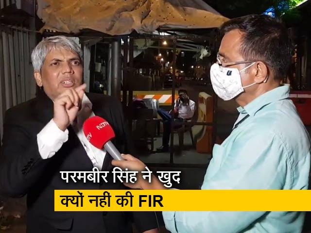 Videos : परमबीर सिंह ने दायर की जनहित याचिका, सुनवाई के दौरान क्या हुआ?