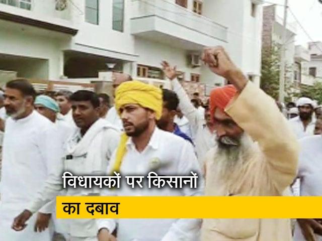 Video : किसानों का विरोध खट्टर सरकार के लिए बना सिरदर्द, JJP के कुछ विधायक समर्थन वापस लेने के पक्ष में