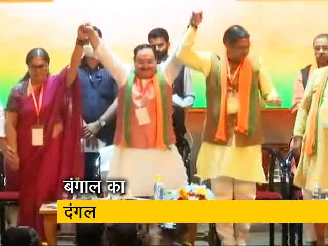 Videos : देश प्रदेश : विधानसभा चुनावों को लेकर BJP की अहम बैठक