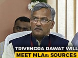 Video : Uttarakhand Chief Minister To Meet Governor Today Amid Buzz Over Removal