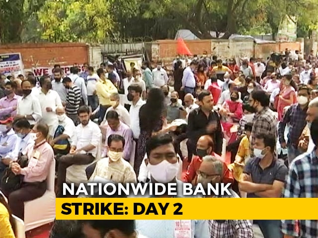 Video : Nationwide Bank Strike Impacts State-Run Lenders' Services On Day 2