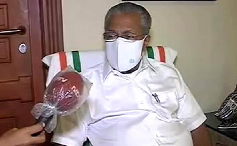 Kerala Cops File Case Against Probe Officers For Deposition Against Chief Minister