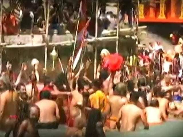 Video : Maha Shivratri 2021: First <i>Shahi Snan</i> At Mahakumbh In Haridwar Today