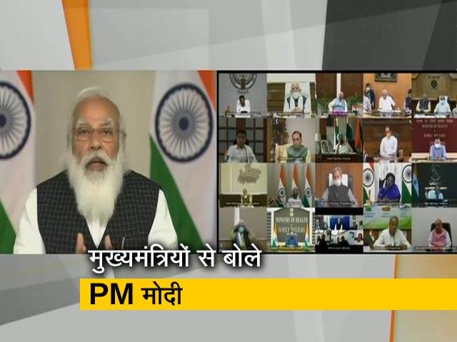 Videos : हमें कोरोना की उभरती हुई 'दूसरी पीक' को तुरंत रोकना होगा : PM मोदी