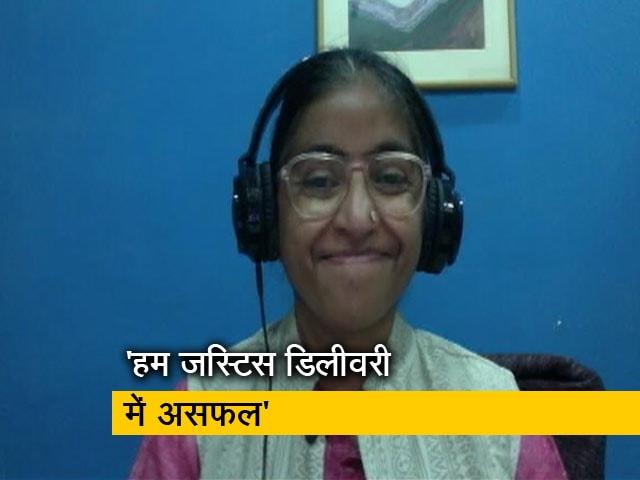 Video : पीड़ितों की मनोवैज्ञानिक स्थिति में सुधार के लिए जस्टिस डिलीवरी अहम: सुनीता कृष्णन