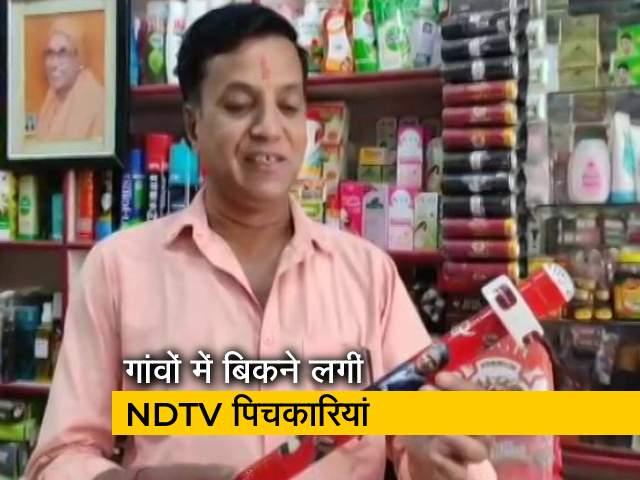 Videos : गांवों में बिकने लगीं NDTV पिचकारियां