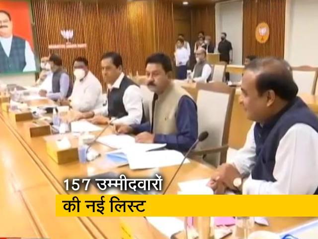 Video : बंगाल चुनाव: BJP की किरकिरी, 2 उम्मीदवारों ने चुनाव लड़ने से किया इनकार