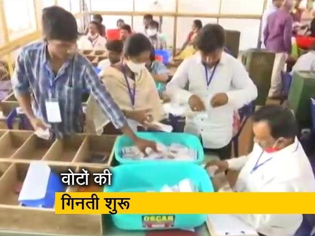 Video : आंध्र प्रदेश स्थानीय चुनाव: मतगणना जारी, YSR कांग्रेस को जबरदस्त बढ़त