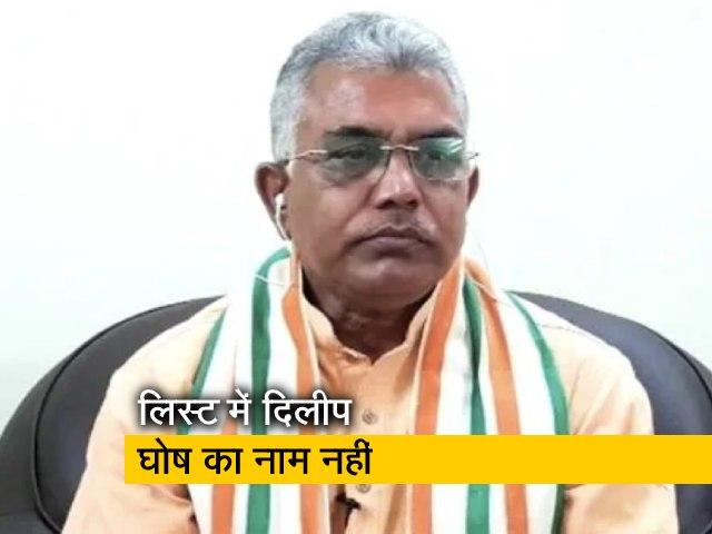 Video : बंगाल: TMC से आए मुकुल रॉय को BJP ने दिया टिकट, लिस्ट में 6 मुस्लिम उम्मीदवारों का भी नाम