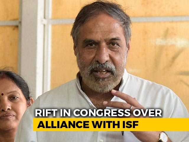 "Video : ""Should Have Discussed"": Congress Vs Congress Over Bengal Alliance"