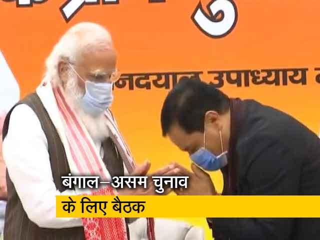 Videos : देश प्रदेश: PM मोदी की अध्यक्षता में BJP की बैठक, टिकट बंटवारे पर मंथन