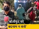 Video : यूपी में ABVP कार्यकर्ताओं ने 4 ईसाई ननों को चलती ट्रेन से जबरन उतरवाया, बता रहे हैं कमाल खान