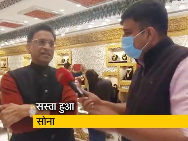 Videos : गोल्ड खरीदने का सुनहरा मौका, 11 हजार रुपये सस्ता हुआ सोना