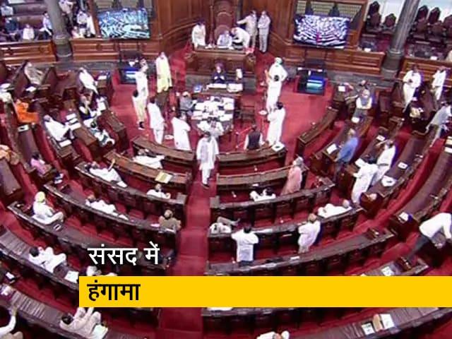 Videos : हंगामे के बीच जारी संसद सत्र, किसानों के मुद्दे पर चर्चा की मांग कर रहा है विपक्ष