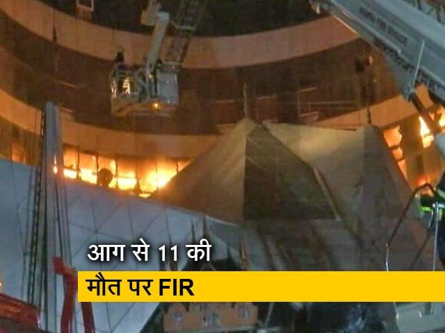 Videos : मुंबई  : मॉल में चल रहे अस्पताल में लगी आग को लेकर FIR दर्ज