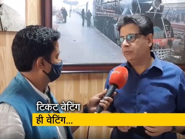Videos : नॉर्दन रेलवे के CRPO दीपक कुमार ने NDTV से बताया, होली के दौरान कैसी है रेलवे के इंतजाम