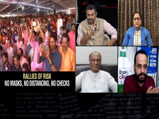 Video : PM Urges Caution, Yet Holds Mega Rallies?