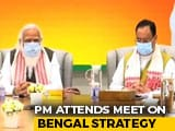 Video : Mamata Banerjee vs Suvendu Adhikari In Nandigram? PM To Decide