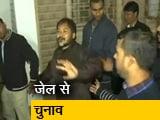 Videos : असम : जेल से विधानसभा चुनाव लड़ेंगे आरटीआई एक्टिविस्ट अखिल गोगोई