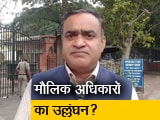 Video : मथुरा और काशी मंदिर मुद्दा, कानून के परीक्षण को तैयार SC