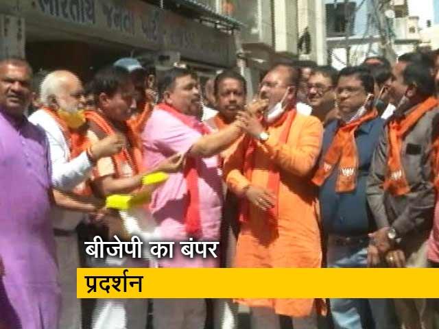 Videos : गुजरात: निकाय चुनाव में BJP की बड़ी जीत, PM मोदी ने कही ये बात