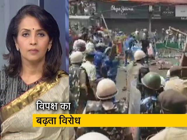 Videos : देस की बात: RJD के विधानसभा घेराव के दौरान बवाल, पुलिस ने भांजी लाठियां