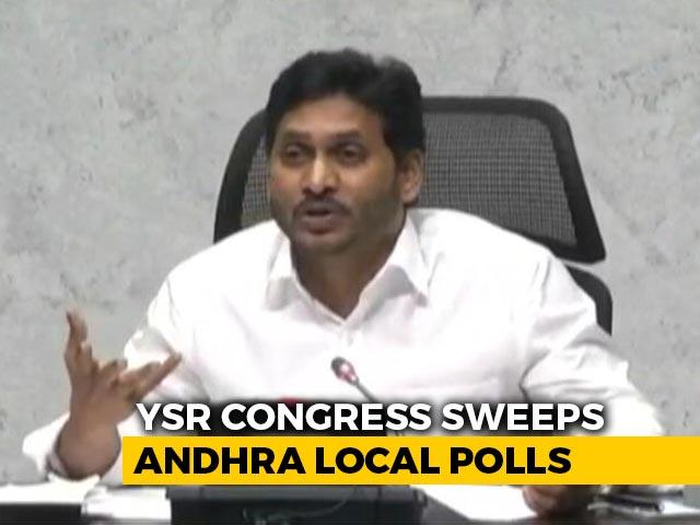 Video : Jagan Reddy's YSR Congress Sweeps Andhra Pradesh Local Body Polls