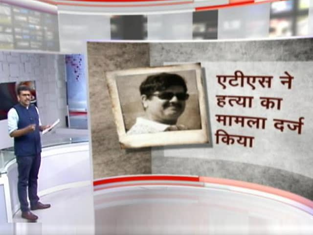 Video : खबरों की खबर : एंटीलिया मामले में आमने-सामने महाराष्ट्र और केंद्र सरकार