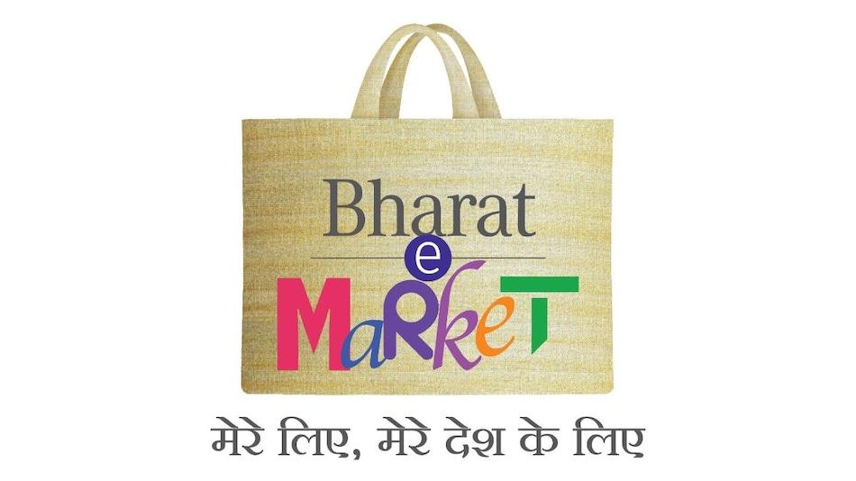 Amazon, Flipkart को टक्कर देने आया देसी 'Bharat e Market' ऐप, यहां से करें डाउनलोड