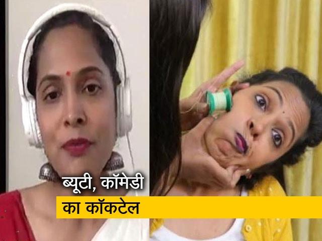 Videos : NDTV से बोलीं यूट्यूबर श्रुति आनंद – मैं ऑडियंस देखकर प्रोडक्ट लेती हूं