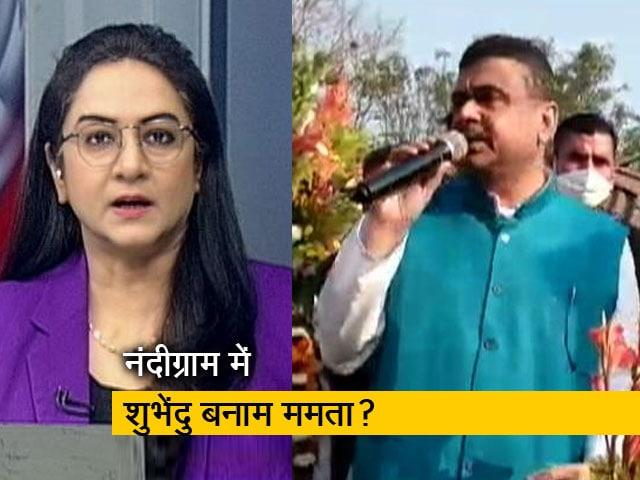 Videos : देस की बात : पश्चिम बंगाल चुनाव को लेकर आ सकती है बीजेपी की पहली सूची