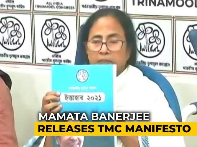 Video : Mamata Banerjee Releases Trinamool Manifesto, Promises 5 Lakh Jobs
