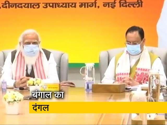 Video : नंदीग्राम में ममता बनर्जी vs शुभेंदु अधिकारी? PM मोदी करेंगे फैसला