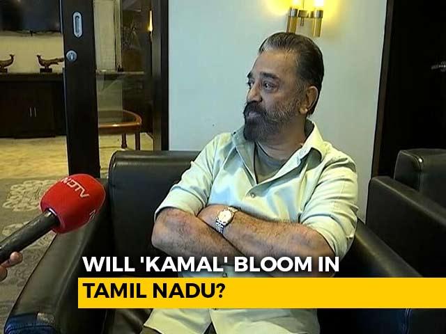 "Video : ""Aim To Dislodge Corrupt Conglomerates"": Kamal Haasan To NDTV"