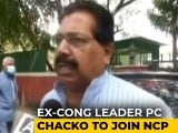 Video : Former Congress Leader PC Chacko To Join Sharad Pawar's NCP Today