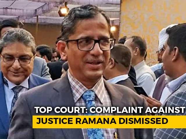 Video : Supreme Court Dismisses Andhra Pradesh Allegations Against Justice NV Ramana