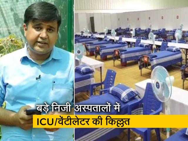 Video : दिल्ली : 1 महीने में 5 गुना बढ़े कोरोना केस, कुछ अस्पतालों में दिखा असर, बता रहे हैं शरद शर्मा