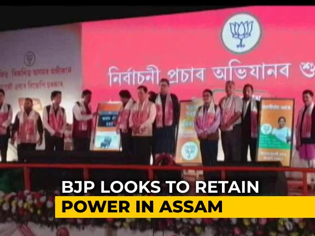 """Video : In Assam Elections, BJP's """"3S"""" Campaign Up Against Congress's """"5G"""" Yatra"""