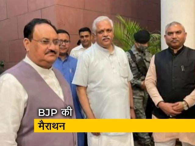 Videos : बंगाल चुनाव : BJP उम्मीदवारों पर मंथन, सुबह 4 बजे तक चली बैठक