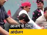Video : आजम खान के लिए अखिलेश यादव का साइकिल मार्च