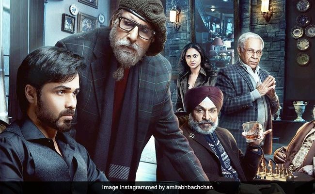 Chehre Teaser: Amitabh Bachchan And Emraan Hashmi's Film Is About Crime And Justice