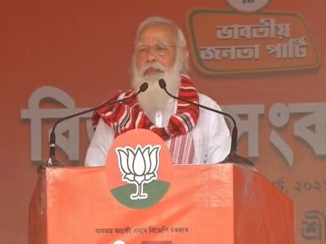 "Video : <i>""Doosri baar, NDA sarkar''</i> In Assam, Says PM Modi"