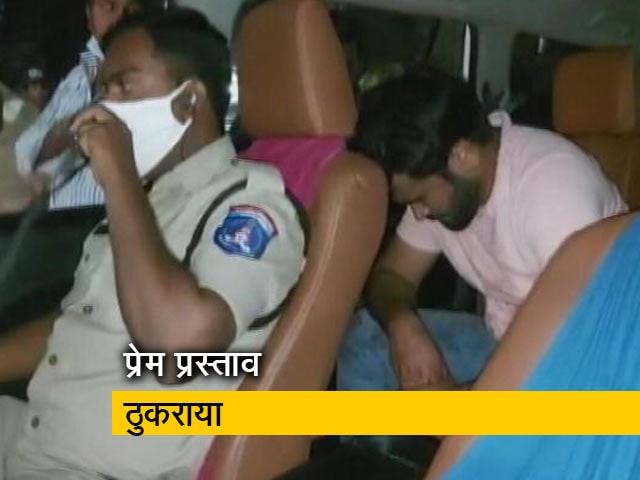 Videos : तेलंगाना : घर में घुसकर सॉफ्टवेयर इंजीनियर लड़की पर चाकू से हमला, आरोपी गिरफ्तार