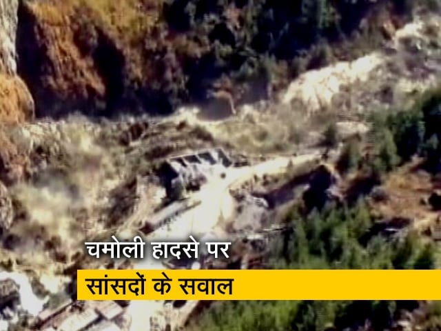 Videos : चमोली हादसा: अपरगंगा क्षेत्र में अब नहीं दी जाएगी नए प्रोजेक्ट को मंजूरी- पर्यावरण मंत्री